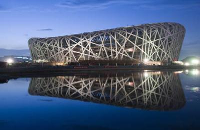 stadion-olimpic1.jpg