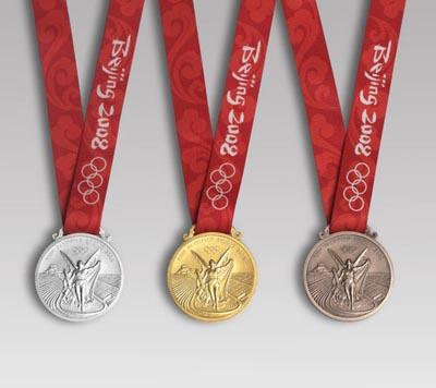 medalii.jpg