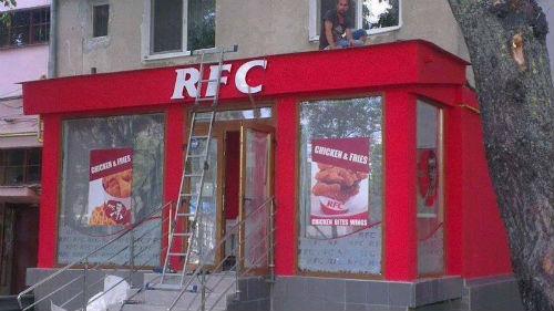rfc.jpg