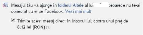 facebookintimitate.jpg